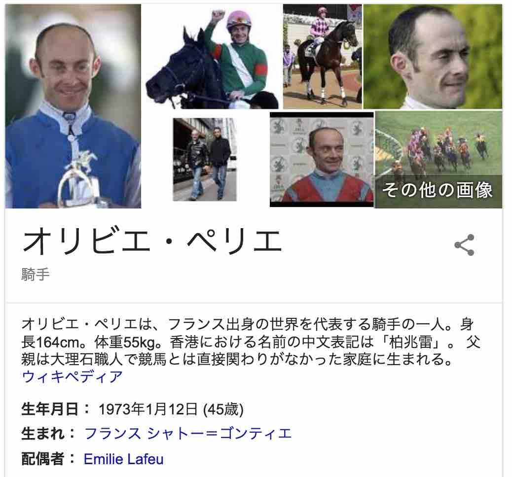 競馬の楽しみ方~騎手編 (日本人ジョッキーに足りないもの) |競馬情報 ...