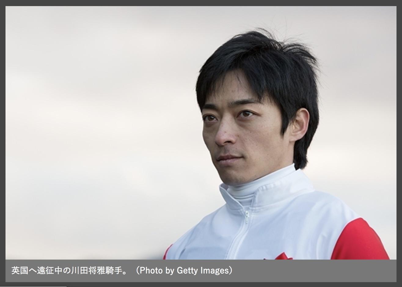 孤高の天才、川田将雅騎手は武豊機種の若い頃と比べると?