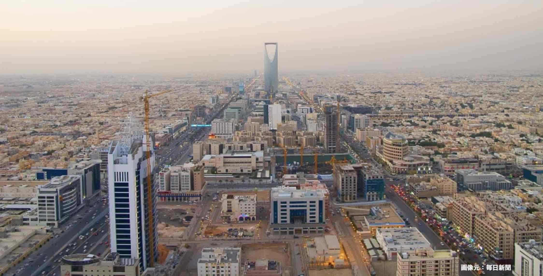 サウジアラビアの首都リヤドの画像