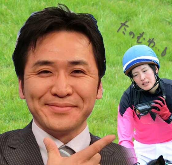 藤田菜七子騎手の新しいエージェント優馬の久光匡治氏は頼りになるのか?