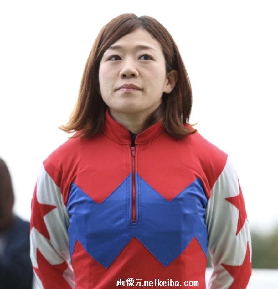 高知競馬所属の女性ジョッキー(女性騎手)の別府真衣騎手