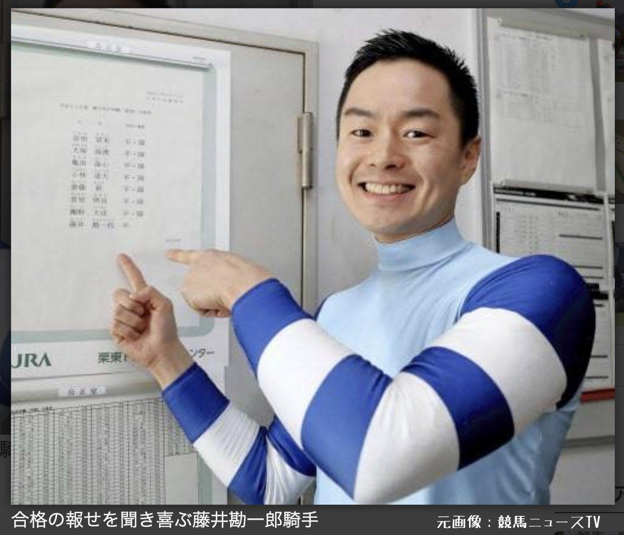 逆輸入ジョッキー藤井騎手がJRA試験合格を喜ぶ写真