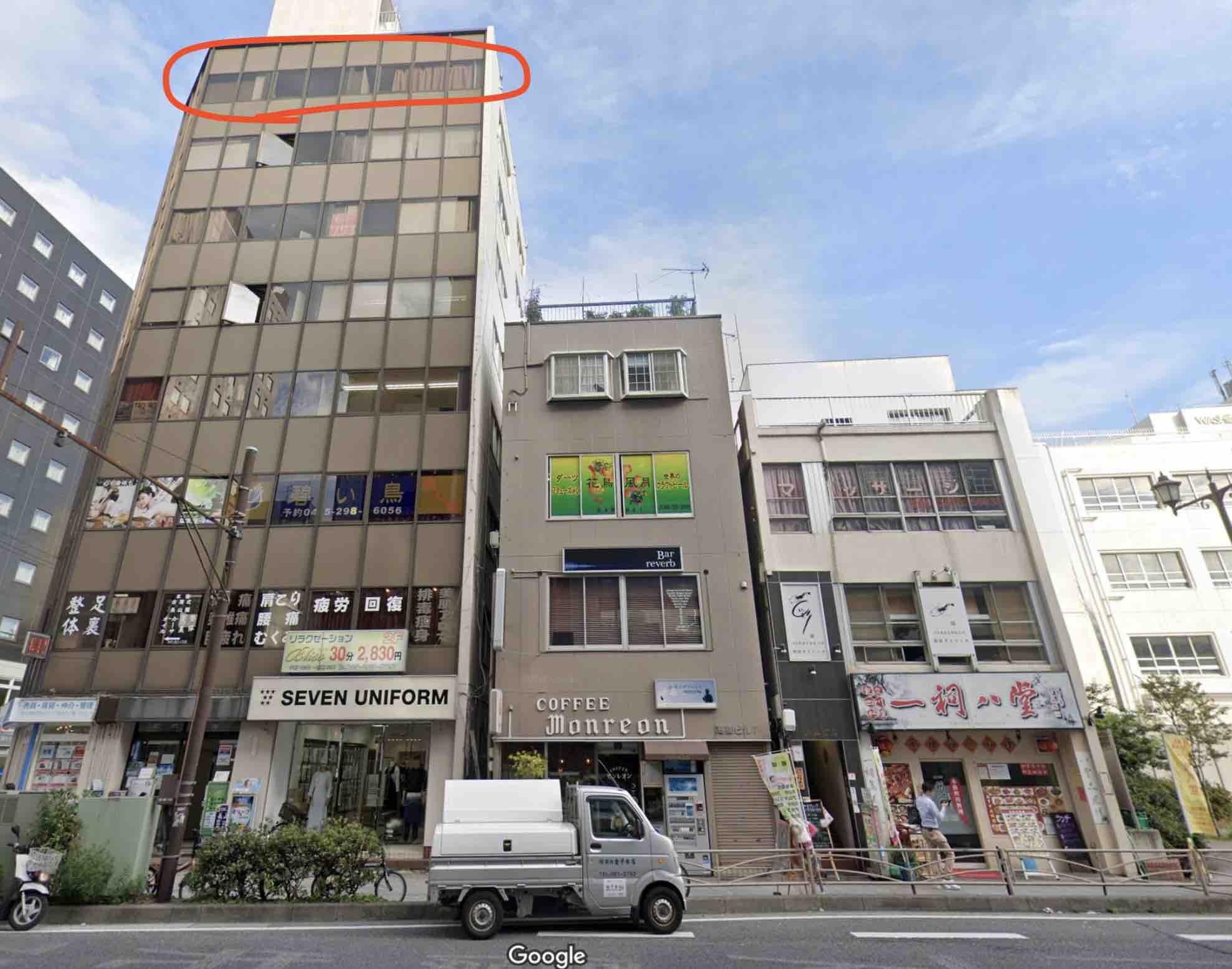株式会社ネクストジェネレーション(うまスタ)の住所について